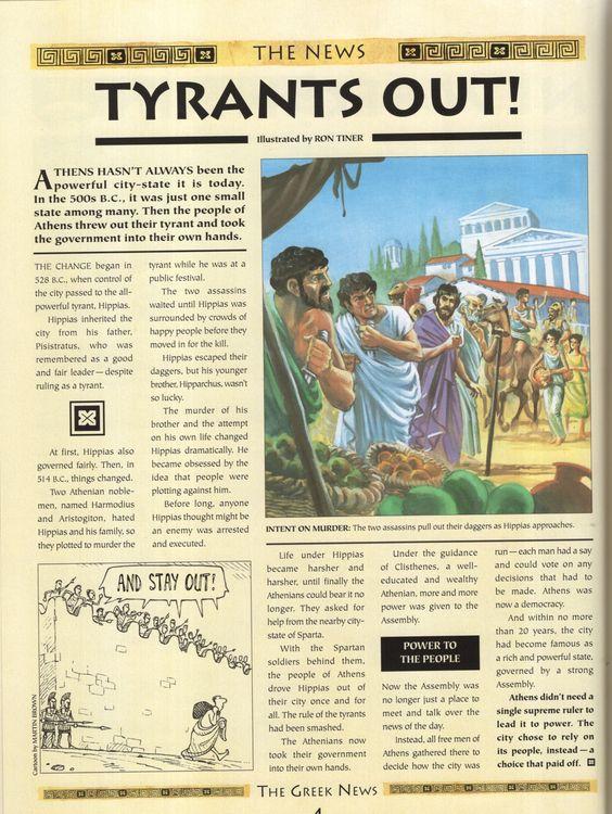 Greek News (History News)