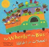 Wheels on the Bus ( Arabic/Eng ) ( Step Into a Story Bilingual )