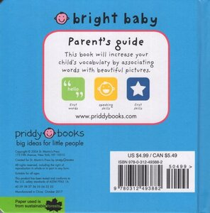 First Words ( Bright Baby Board Book ) (5x5)